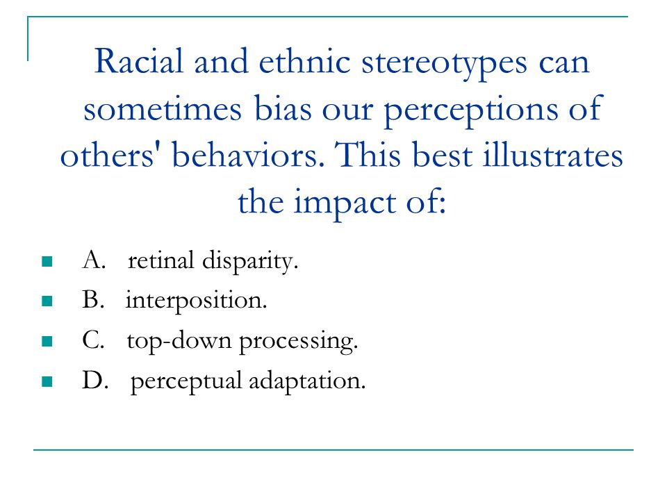 the perception of racial and ethnic bias in the healthcare system essay The effect of implicit bias on medical decision-making was demonstrated by a study exploring the presence of implicit racial bias towards african-american patients among 287 physicians from the atlanta and boston areas.