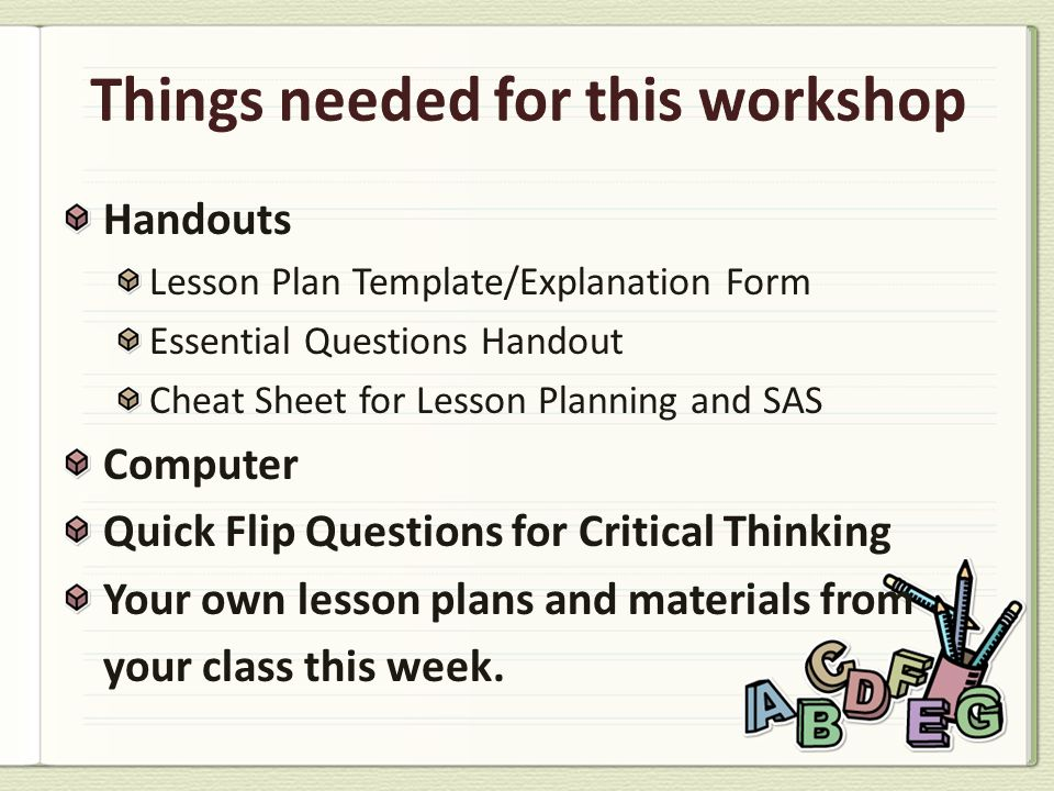 How To Use Sas To Develop Lesson Plans For Next Year Ppt Video