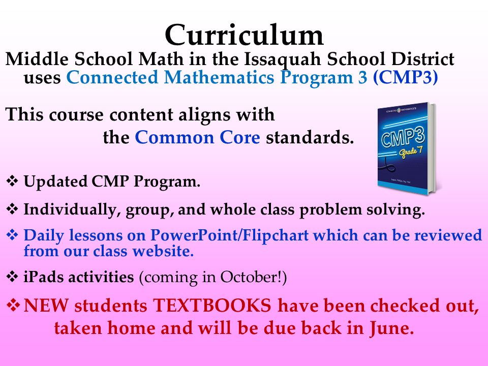 Curriculum Night PowerPoint Presentation - ppt download