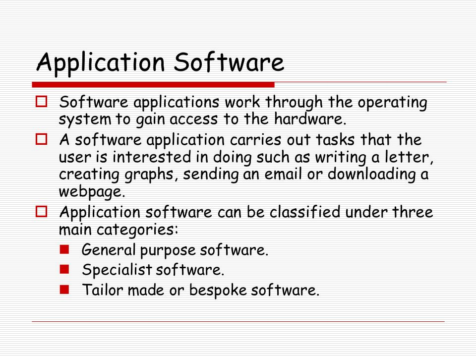 Software Introduction - ppt download