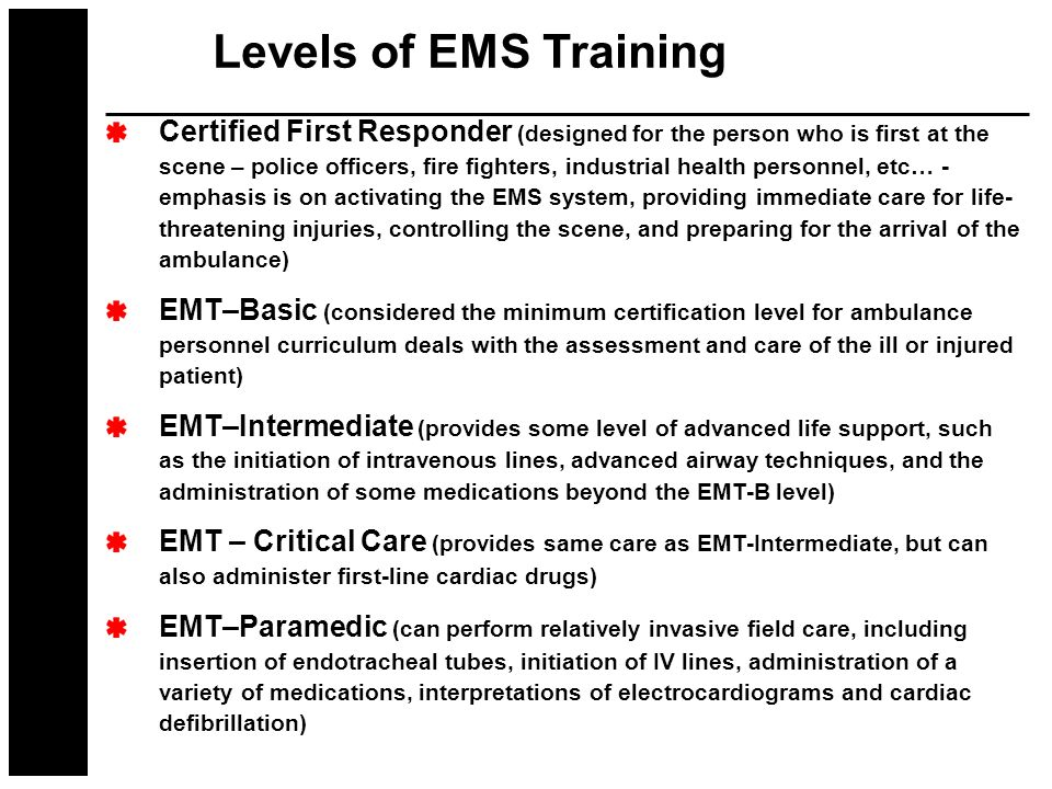 Introduction to Emergency Medical Care - ppt video online download