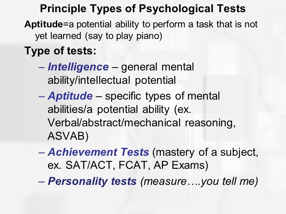 Psychological Assessment Tests
