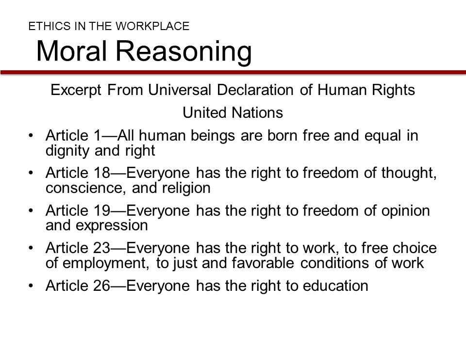 ethics in the workplace 3 essay Good workplace ethics • staying productive • be accountable for your actions • take initiative • think critically to be able to solve problems • blowing the whistle • be punctual • stay positive • stay professional • take pride in your work • immediately attempting to correct an issue • set the example.