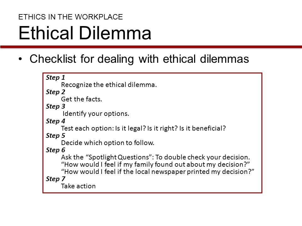 examples of moral dilemmas in the workplace