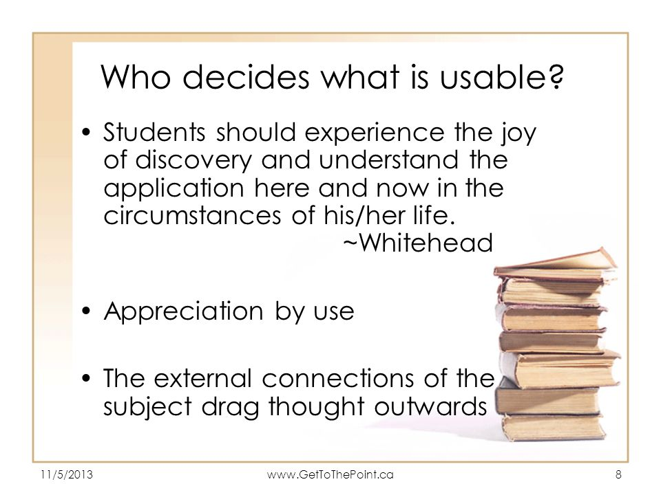 Who decides what is usable
