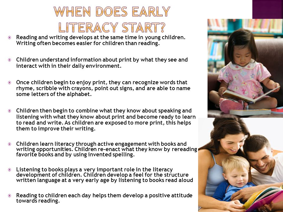 emergent literacy skills Since literacy is a most urgent need in various developing countries, it was deemed most appropriate to offer the course on emergent literacy in early childhood education as a platform for the discussion and clarification.