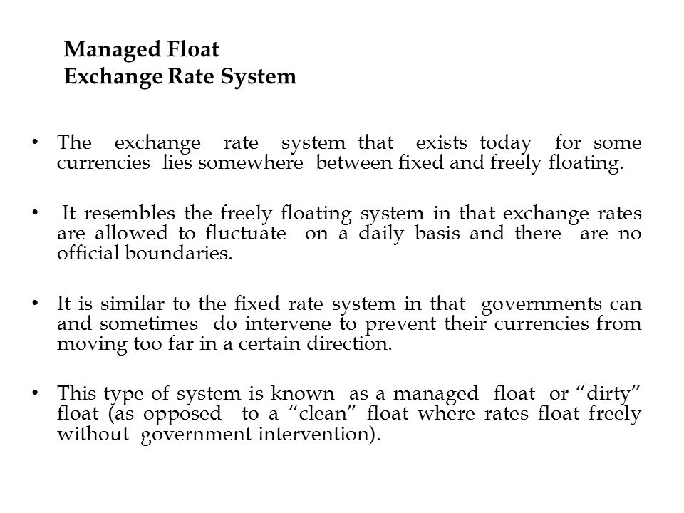 difference between fixed exchange rate and floating exchange rate