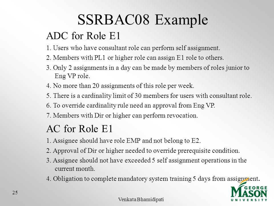 SSRBAC08 Example ADC for Role E1 AC for Role E1