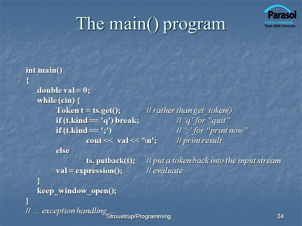 The main() program