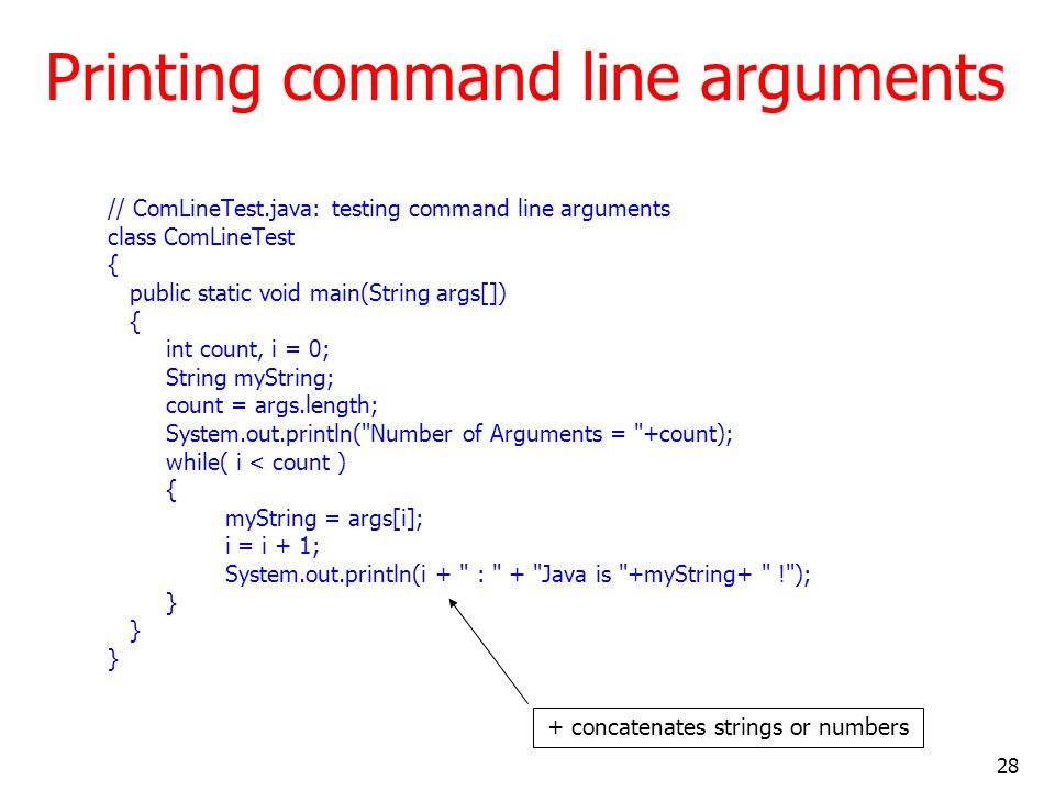 Printing command line arguments