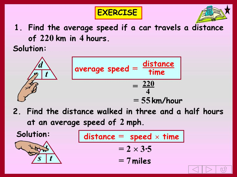 d s t = = 55 km/hour d s t = 2  3·5 = 7 miles EXERCISE