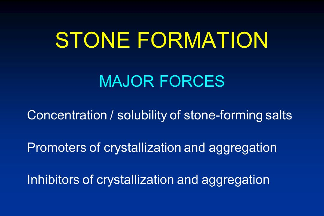 STONE FORMATION MAJOR FORCES