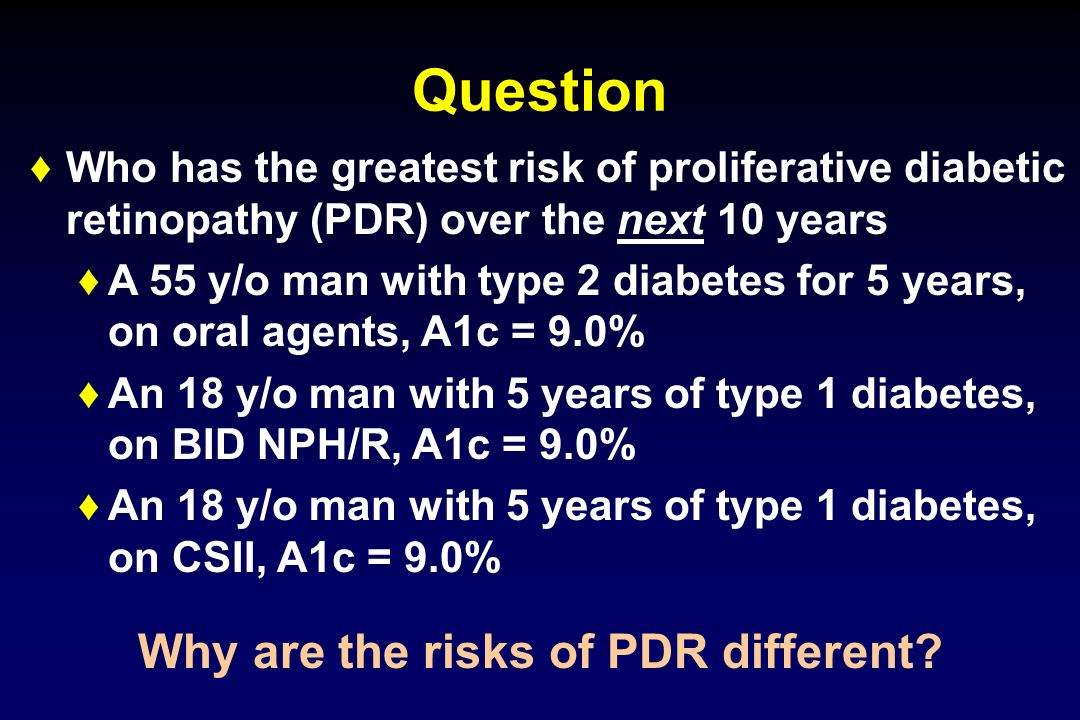 Why are the risks of PDR different