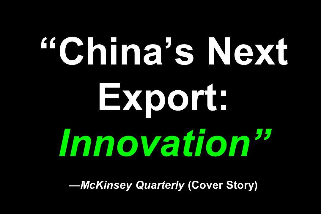 China's Next Export: Innovation —McKinsey Quarterly (Cover Story)