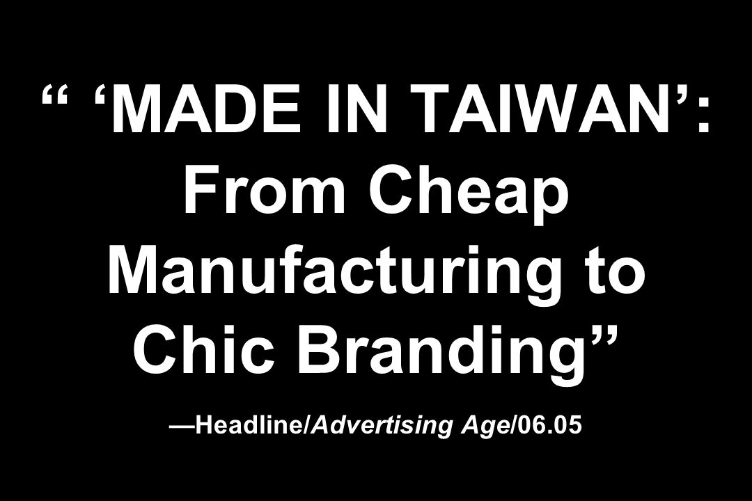 'MADE IN TAIWAN': From Cheap Manufacturing to Chic Branding —Headline/Advertising Age/06.05