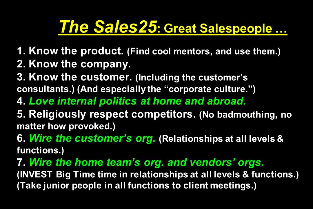 The Sales25: Great Salespeople … 1. Know the product