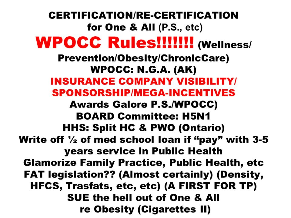 CERTIFICATION/RE-CERTIFICATION for One & All (P. S. , etc) WPOCC Rules