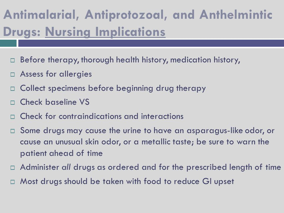 Antiprotozoal and anthelmintic drugs ppt Antiprotozoal and anthelmintic