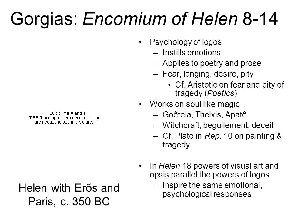 Gorgias: Encomium of Helen 8-14