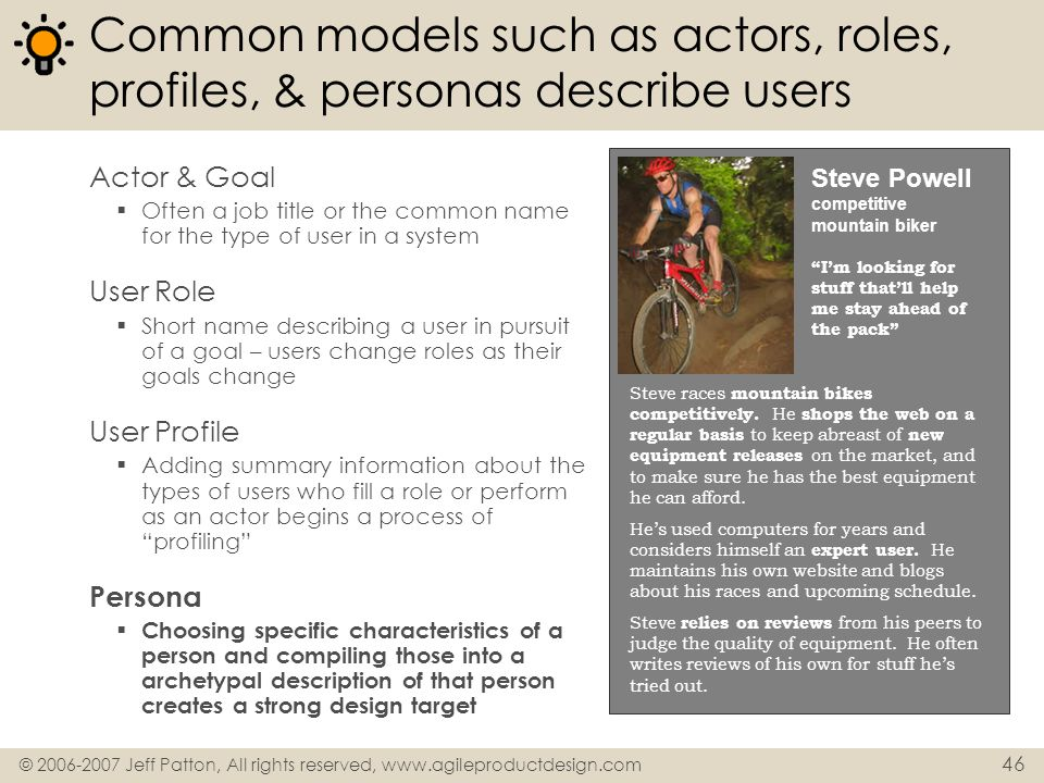 Common models such as actors, roles, profiles, & personas describe users