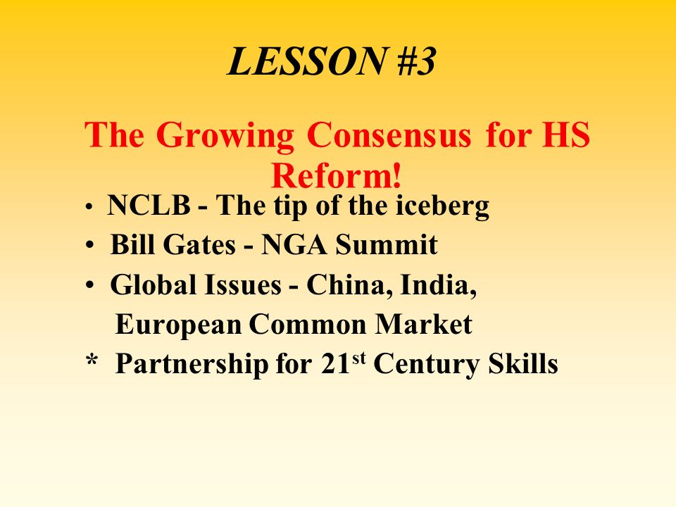 The Growing Consensus for HS Reform!