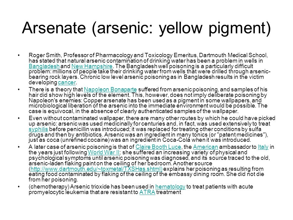 Arsenate (arsenic: yellow pigment)
