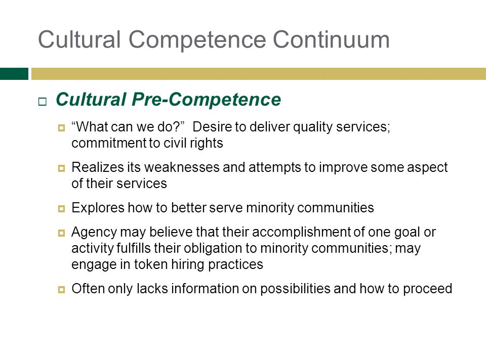 Cultural Competence Continuum