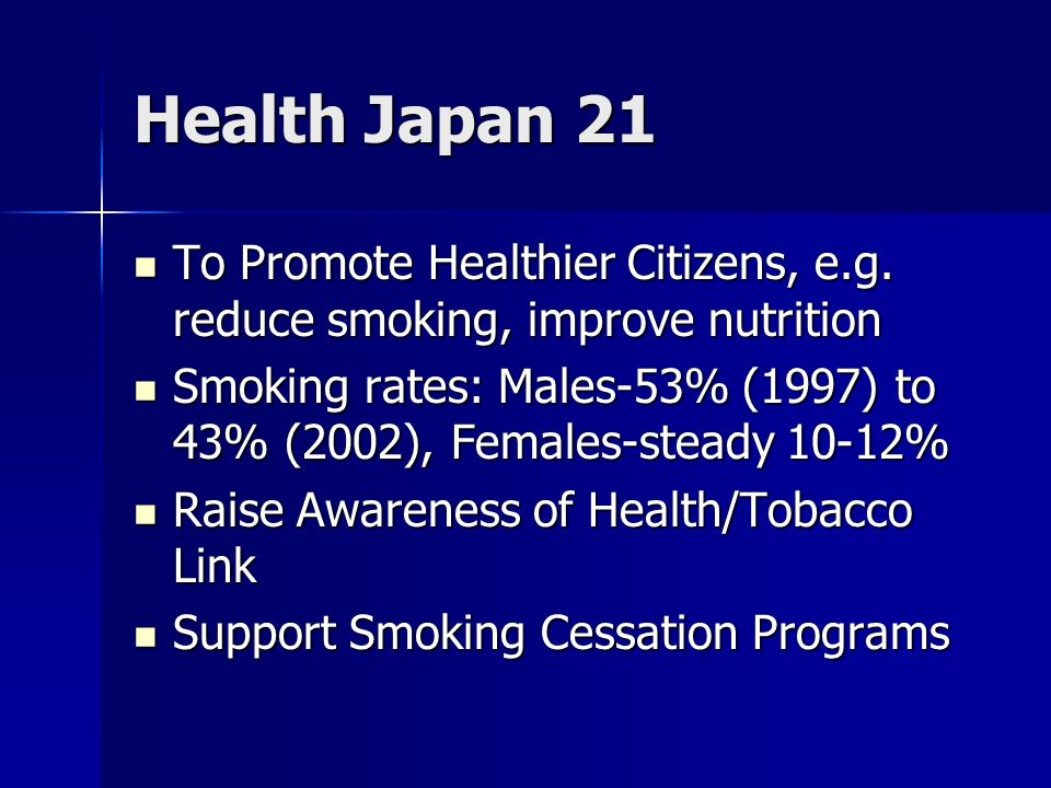 Health Japan 21 To Promote Healthier Citizens, e.g. reduce smoking, improve nutrition.