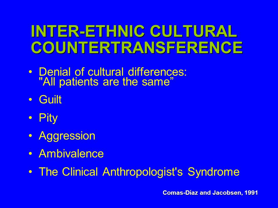 INTER-ETHNIC CULTURAL COUNTERTRANSFERENCE