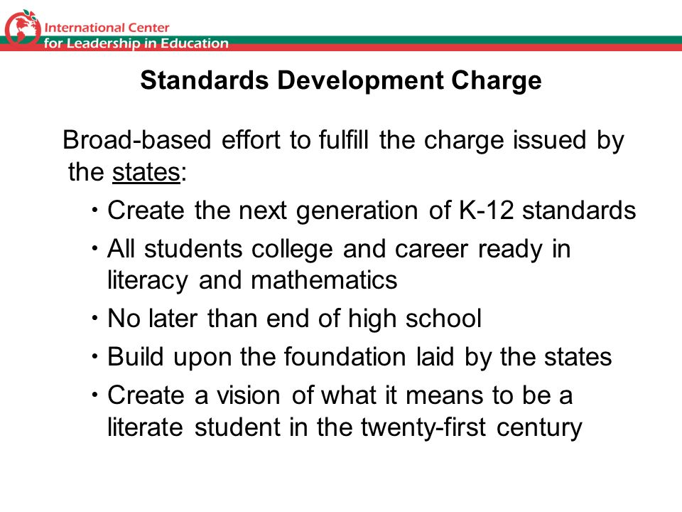 Standards Development Charge