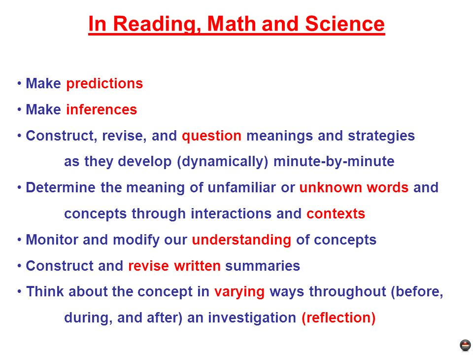 In Reading, Math and Science