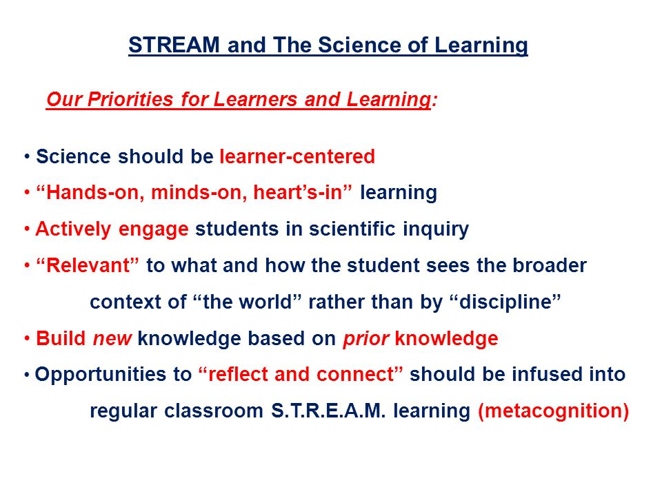 STREAM and The Science of Learning