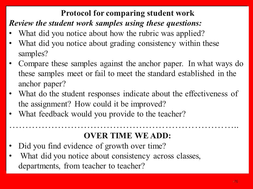 Protocol for comparing student work