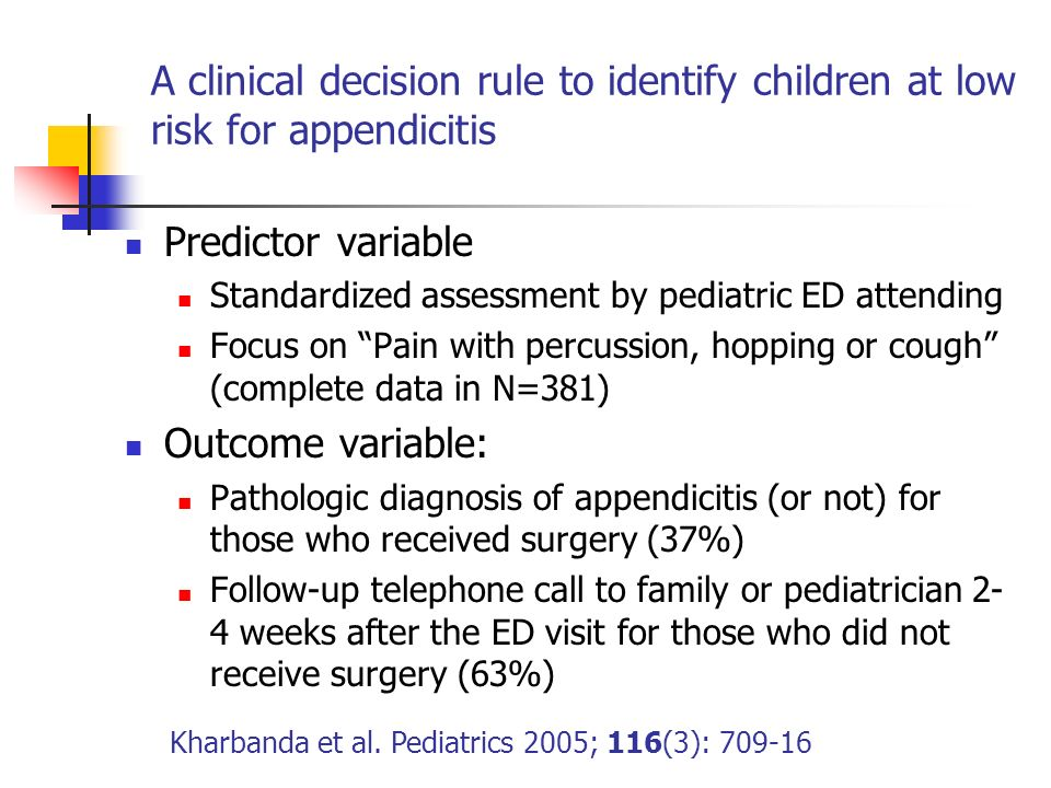 Kharbanda et al. Pediatrics 2005; 116(3): 709-16
