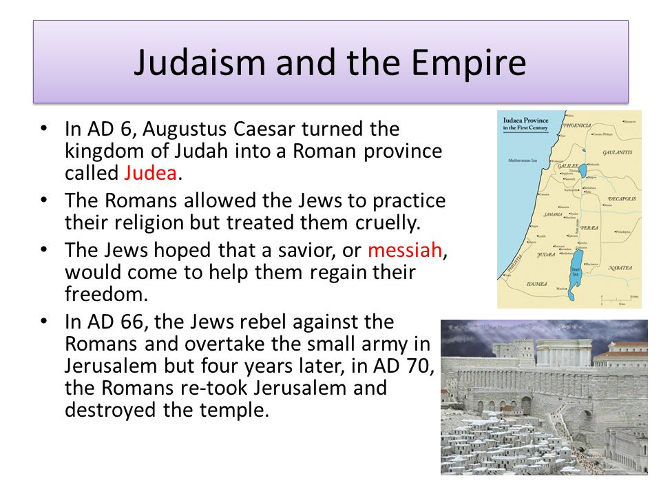 Judaism and the Empire In AD 6, Augustus Caesar turned the kingdom of Judah into a Roman province called Judea.