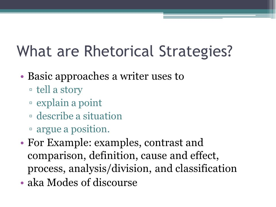 What are Rhetorical Strategies