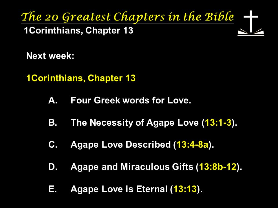 Love Greek Words Eros Phileo P Ionate Love Friendship The Greatest Chapters In The Bible