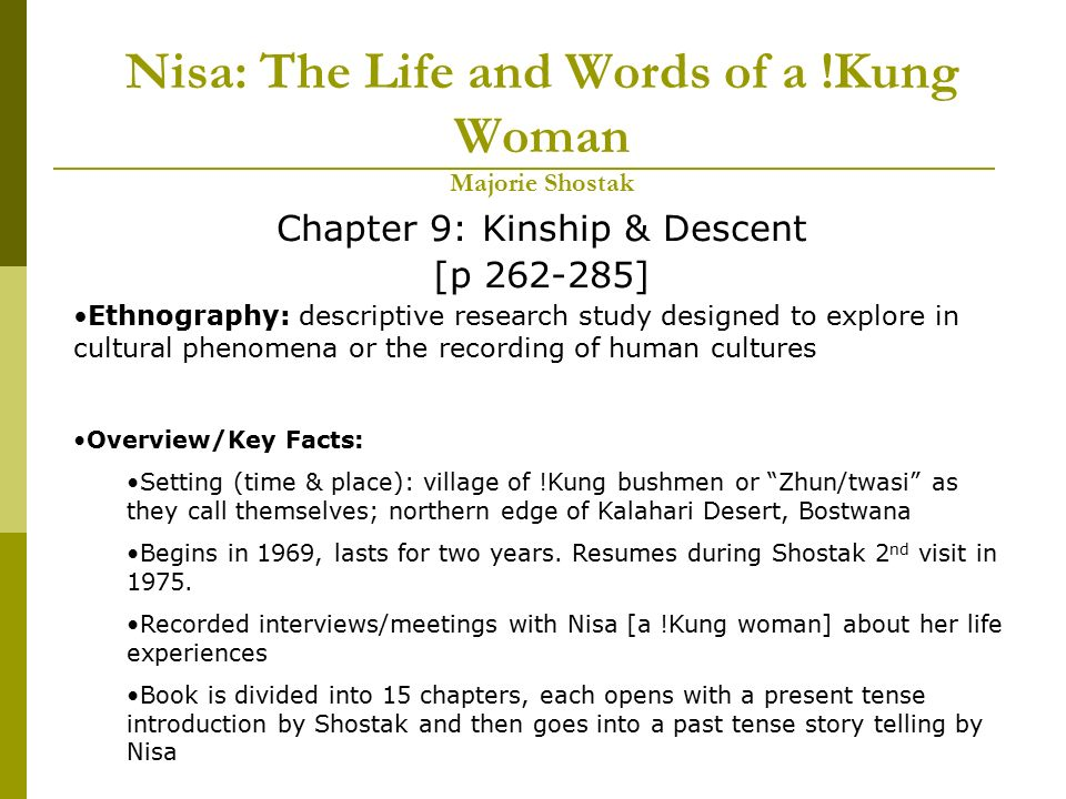 Nisa The Life And Words Of A Kung Woman Majorie Shostak Ppt