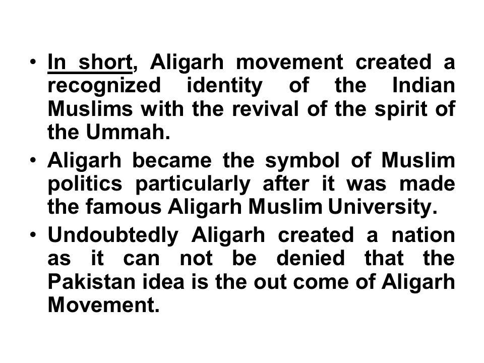 role of aligarh movement in making of pakistan