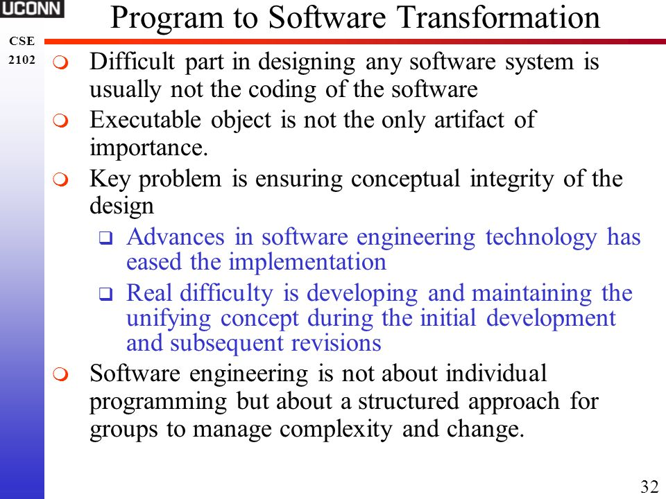 Program to Software Transformation