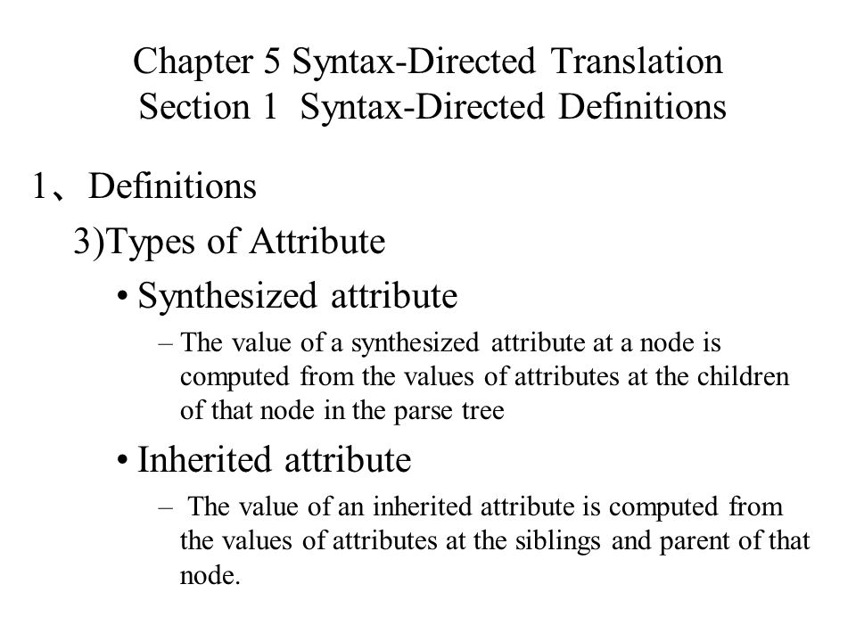 Synthesized attribute