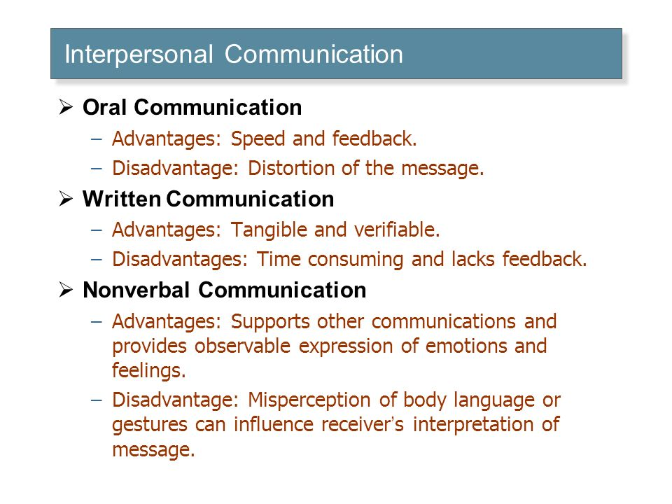 advantages and disadvantages of interpersonal communication
