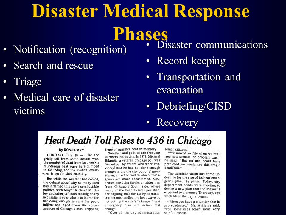 Disaster Medical Response Phases