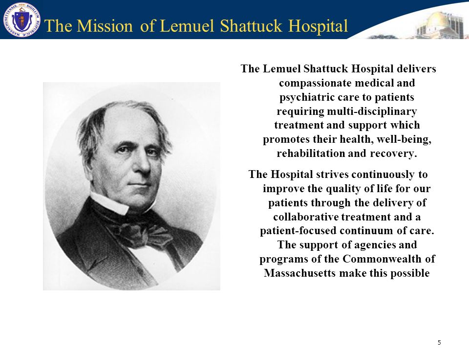 The Mission of Lemuel Shattuck Hospital