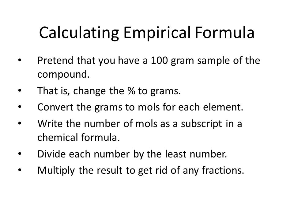 Calculating Empirical Formula