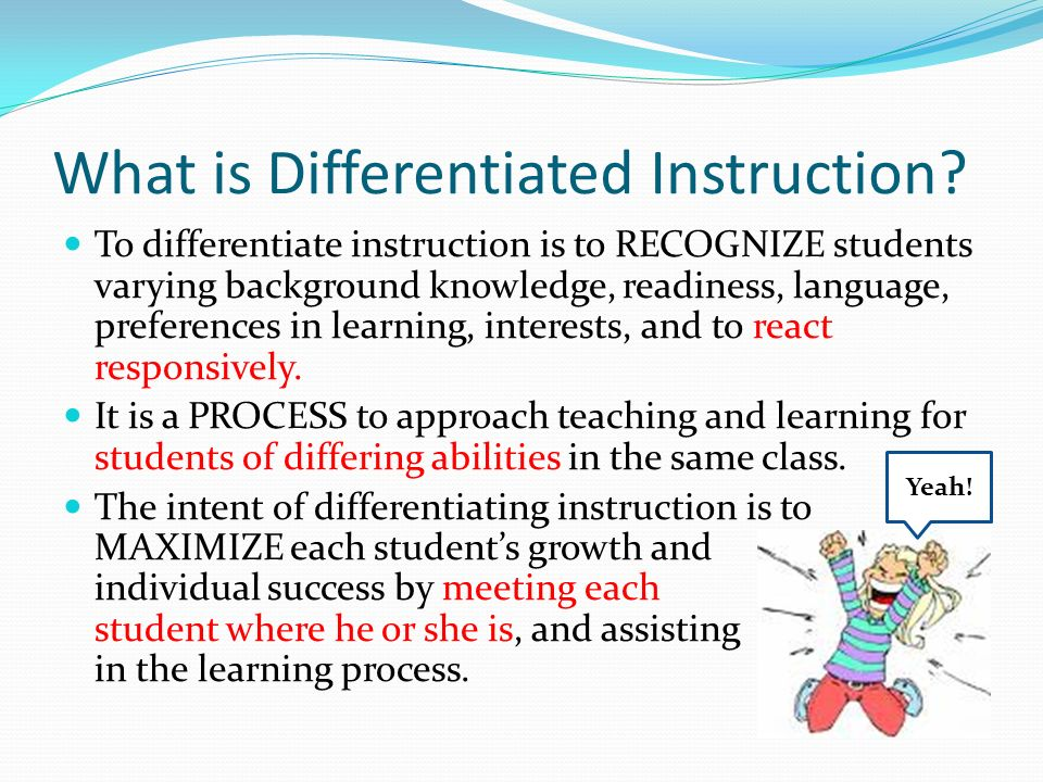 Differentiation Instruction Strategies To Support It Ppt Video