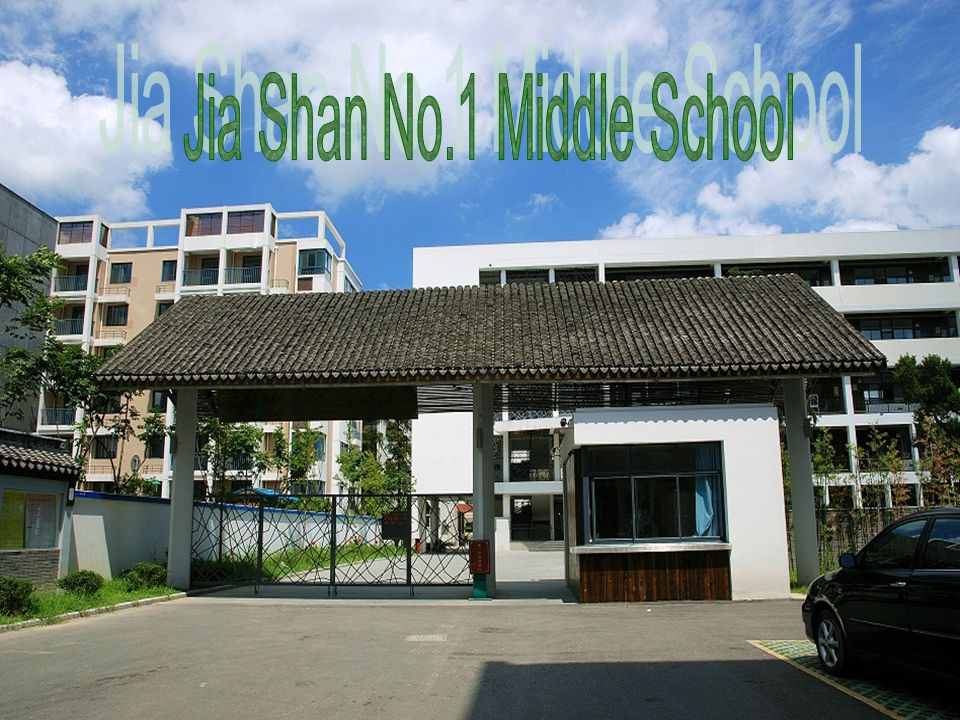 Jia Shan No.1 Middle School