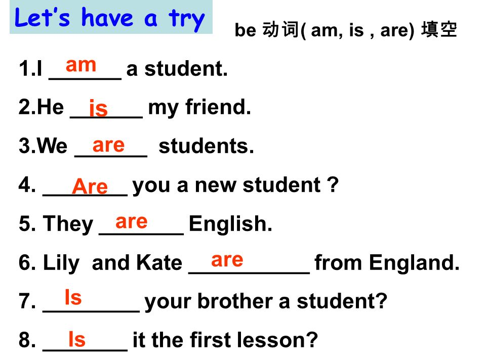 Let's have a try be 动词( am, is , are) 填空 I ______ a student.
