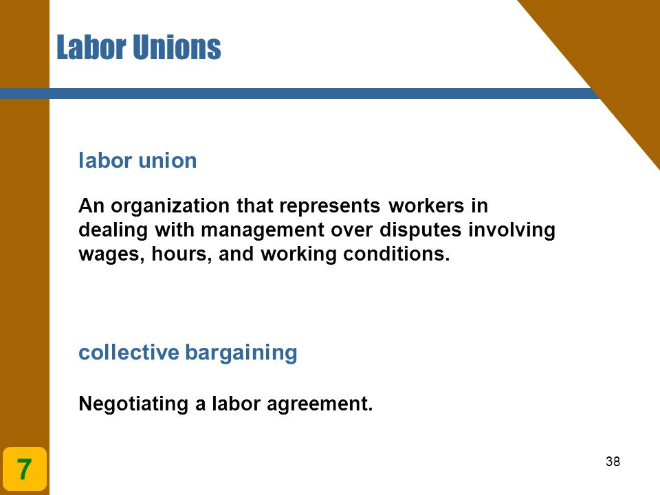human resources labor unions The employee and labor relations (elr) staff is available to partner with administrators and senior directors on labor and employee relations issues and organizational change we are here to help you navigate the contractual and legal framework of the district's labor contracts and policies and the law.