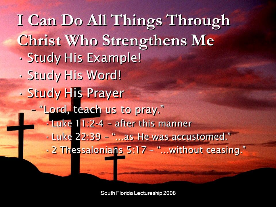 the lord strengthens me
